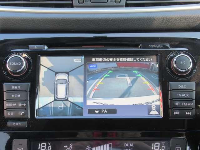 20X ハイブリッド エマージェンシーブレーキP 4WD パノラミックガラスル-フ ル-フレ-ル(6枚目)