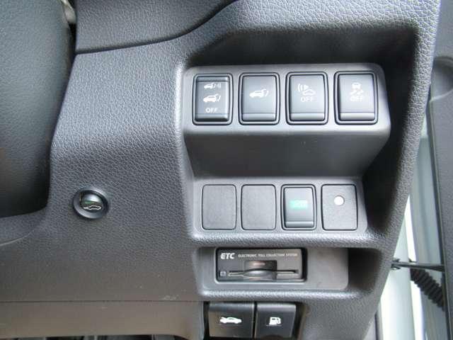 20X ハイブリッド エマージェンシーブレーキP 4WD パノラミックガラスル-フ ル-フレ-ル(10枚目)