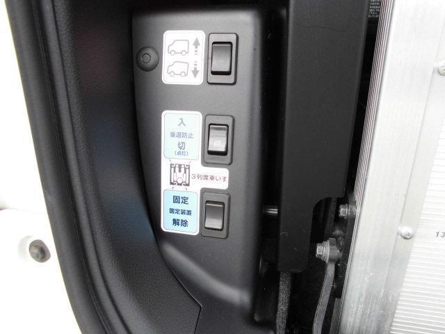 日産 セレナ チェアキャブスロープ20S車いす1名サード仕様 送迎