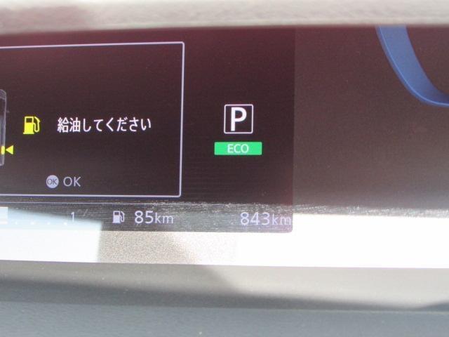 e-POWER ハイウェイスター VセーフティパックB(4枚目)