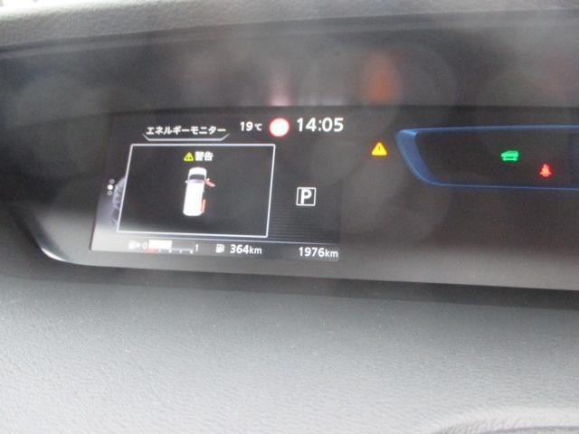 e-POWER ハイウェイスター VセーフティパックB寒冷地(4枚目)