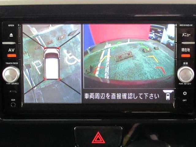 アラウンドビューモニター装備ですので、バックや縦列駐車の際に上から見た映像があなたを安心サポート!一度使ったらやめられない!