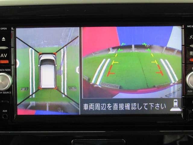 X Vセレクション 660 X Vセレクション 両側電動オートスライドドア(7枚目)