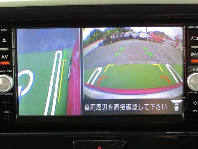 X Vセレクション 660 X Vセレクション 両側電動オートスライドドア(8枚目)