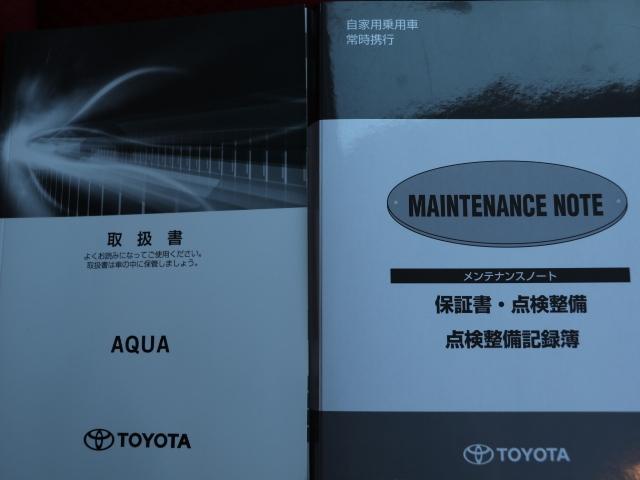 トヨタ アクア S メモリーナビ ワンオーナー バックカメラ LEDライト