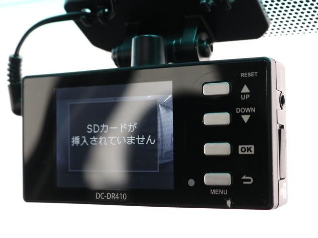 トヨタ マークX 250G メモリーナビ フルセグ ワンオーナー HID