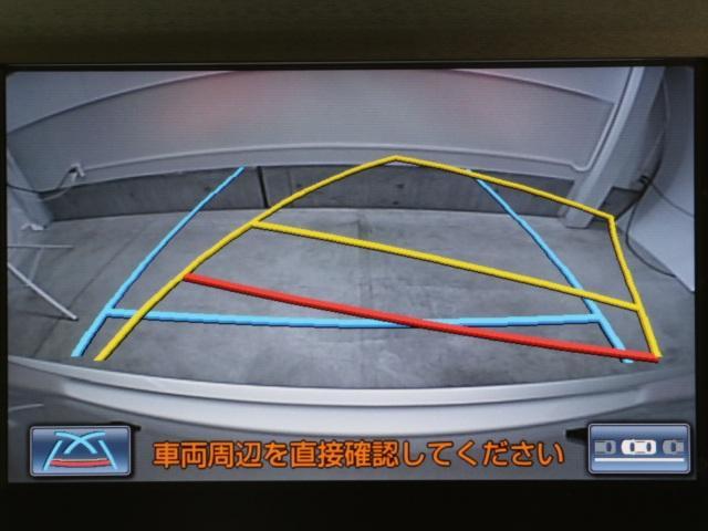 ロイヤルサルーン HID ワンオーナー HDD フルセグ(6枚目)