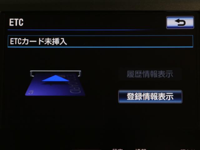 ロイヤルサルーン HID ワンオーナー HDD フルセグ(7枚目)