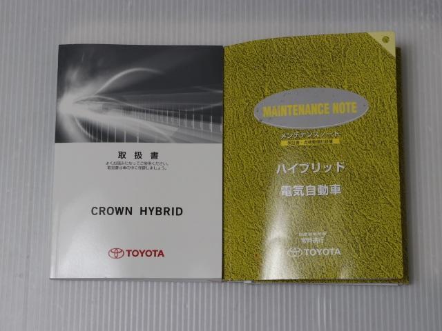 ロイヤルサルーン HID ワンオーナー HDD フルセグ(20枚目)