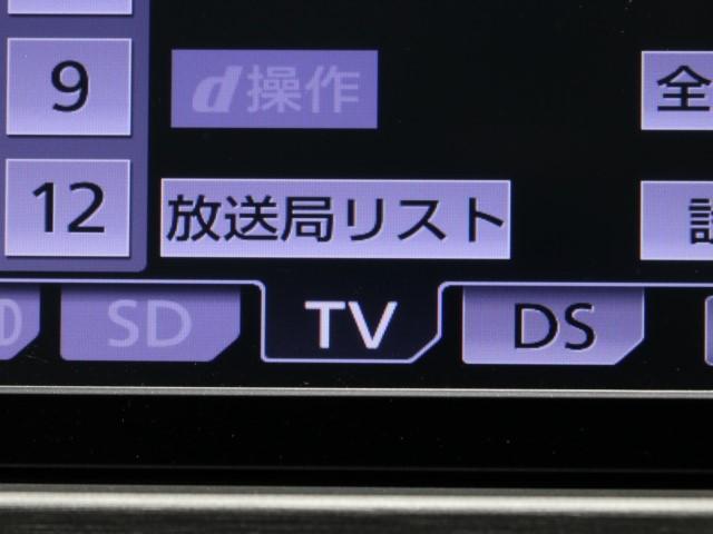 S HID ワンオーナー SDナビ フルセグ(7枚目)