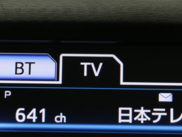 アスリートS ワンオーナー HDDナビ フルセグ(8枚目)