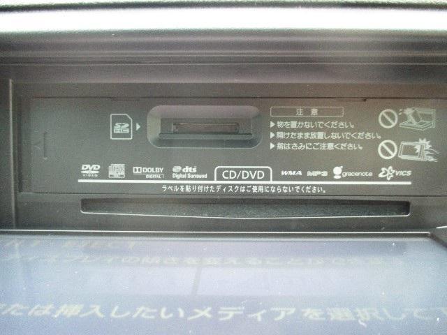 250G リラックスセレクション(8枚目)