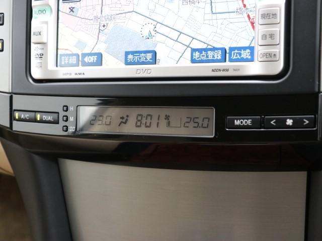 250Gプライムセレクション(10枚目)