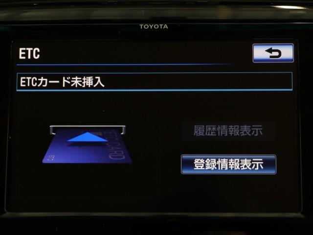 プレミアム Four(9枚目)