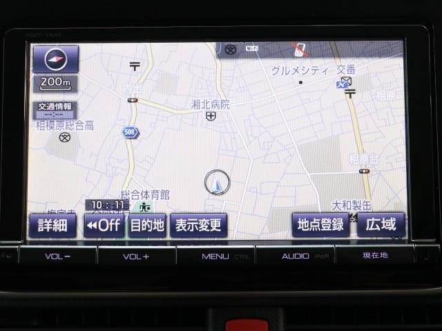 「トヨタ」「ヴォクシー」「ミニバン・ワンボックス」「東京都」の中古車5