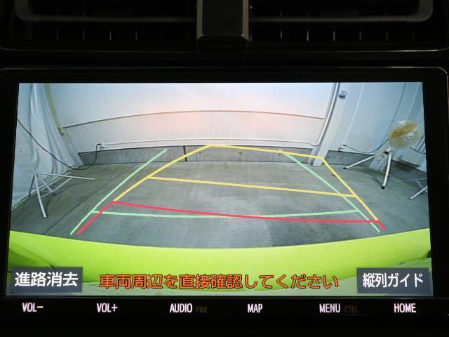 S フルセグ メモリーナビ バックカメラ ドラレコ 衝突被害軽減システム ETC LEDヘッドランプ DVD再生 ミュージックプレイヤー接続可 記録簿 安全装備 オートクルーズコントロール ナビ&TV(6枚目)