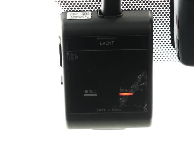 S フルセグ メモリーナビ バックカメラ ドラレコ 衝突被害軽減システム ETC LEDヘッドランプ DVD再生 ミュージックプレイヤー接続可 記録簿 安全装備 オートクルーズコントロール ナビ&TV(10枚目)