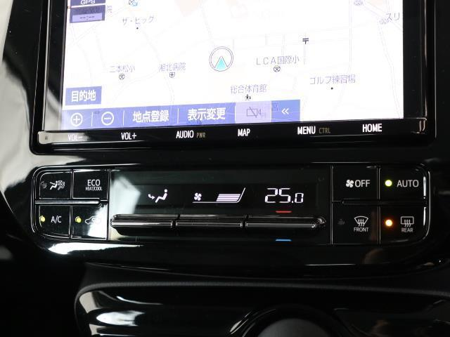S フルセグ メモリーナビ バックカメラ ドラレコ 衝突被害軽減システム ETC LEDヘッドランプ DVD再生 ミュージックプレイヤー接続可 記録簿 安全装備 オートクルーズコントロール ナビ&TV(11枚目)