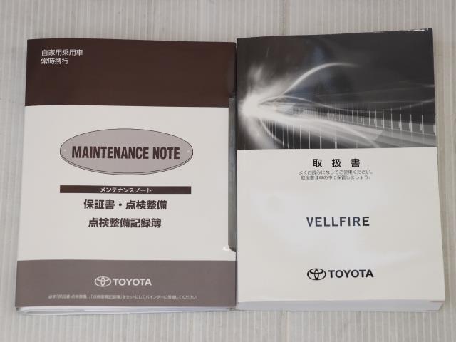2.5Z 両側自動ドア 後席モニタ ドラレコ LEDライト ナビTV CD フルセグTV ETC イモビライザー 3列シート DVD メモリーナビ スマートキ- クルコン キーレス アルミホイール ABS(20枚目)