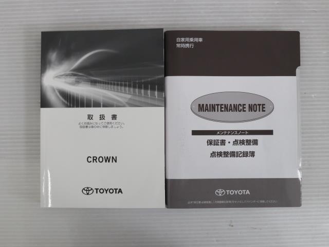 RS LEDヘッドライト フルセグTV ドラレコ ナビTV クルーズコントロール バックカメラ メモリーナビ ETC アルミ CD スマートキー パワーシート イモビライザー DVD 衝突軽減ブレーキ(20枚目)