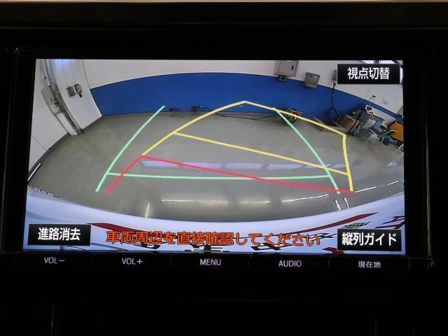2.5Z 1オーナ ドラレコ LEDライト ナビTV CD フルセグTV ETC イモビライザー 3列シート DVD メモリーナビ スマートキ- クルコン キーレス アルミホイール 横滑り防止装置 ABS(6枚目)