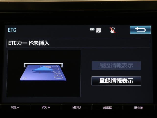 2.5Z 1オーナ ドラレコ LEDライト ナビTV CD フルセグTV ETC イモビライザー 3列シート DVD メモリーナビ スマートキ- クルコン キーレス アルミホイール 横滑り防止装置 ABS(8枚目)