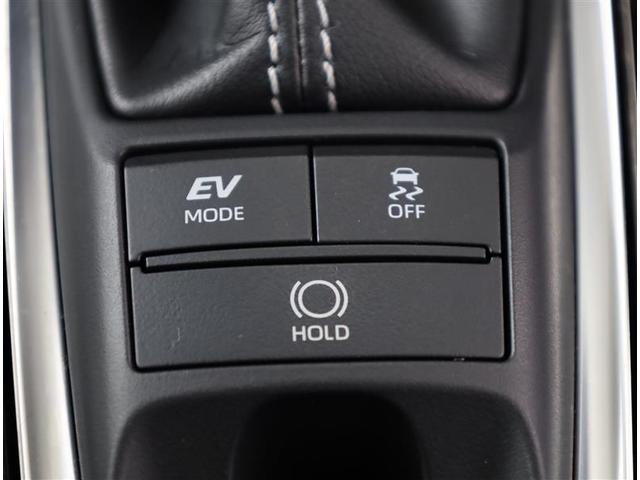 G-エグゼクティブ 黒革シート ムーンルーフ バックカメラ メモリーナビ ETC フルセグ LED ドライブレコーダー 衝突被害軽減ブレーキ アルミ スマートキー ナビテレビ パワーシート DVD(12枚目)