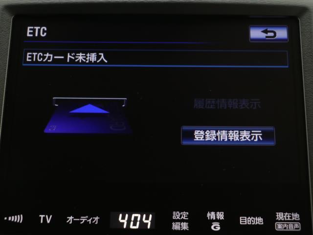 ロイヤルサルーン 盗難防止システム AW Bカメラ 記録簿付き ドラレコ 地デジ ナビTV Pシート ETC スマートキー HDDナビ DVD CD 横滑り防止装置 レーダークルーズC HIDランプ キーフリー(7枚目)