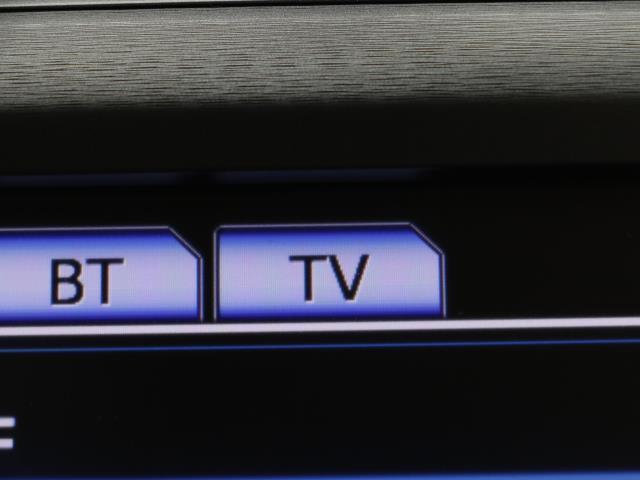 ロイヤルサルーン 盗難防止システム AW Bカメラ 記録簿付き ドラレコ 地デジ ナビTV Pシート ETC スマートキー HDDナビ DVD CD 横滑り防止装置 レーダークルーズC HIDランプ キーフリー(8枚目)