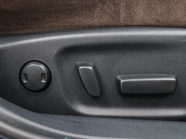 ロイヤルサルーン 盗難防止システム AW Bカメラ 記録簿付き ドラレコ 地デジ ナビTV Pシート ETC スマートキー HDDナビ DVD CD 横滑り防止装置 レーダークルーズC HIDランプ キーフリー(14枚目)