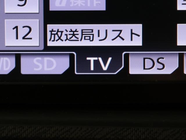 G(8枚目)