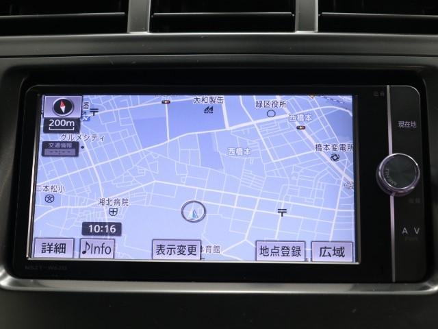 Sツーリングセレクション SDナビ フルセグTV Bモニター(6枚目)