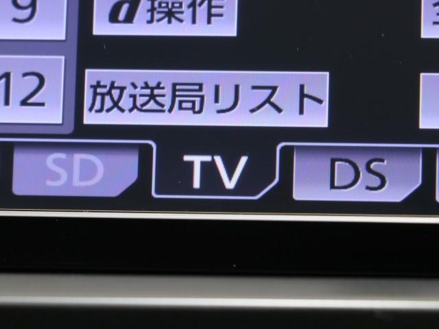 Sツーリングセレクション SDナビ フルセグTV Bモニター(8枚目)