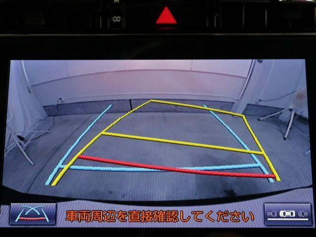 プレミアム メモリナビ フルセグTV ETC バックガイドモニター ドラレコ LEDライト レーダークルーズコントロール Cセンサー パワーゲート 記録簿 DVD スマートキー(6枚目)