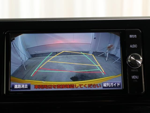 G フルセグ メモリーナビ バックカメラ ドラレコ 衝突被害軽減システム ETC ワンオーナー DVD再生 ミュージックプレイヤー接続可 記録簿 安全装備 オートクルーズコントロール ナビ&TV CD(7枚目)