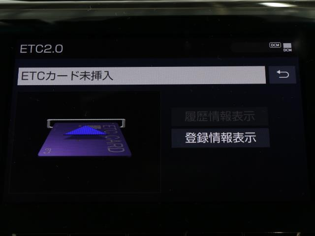 RS フルセグ メモリーナビ バックカメラ ドラレコ 衝突被害軽減システム ETC LEDヘッドランプ DVD再生 ミュージックプレイヤー接続可 記録簿 安全装備 展示・試乗車 オートクルーズコントロール(7枚目)