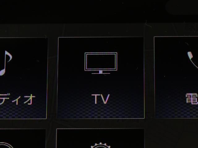 RS フルセグ メモリーナビ バックカメラ ドラレコ 衝突被害軽減システム ETC LEDヘッドランプ DVD再生 ミュージックプレイヤー接続可 記録簿 安全装備 展示・試乗車 オートクルーズコントロール(8枚目)