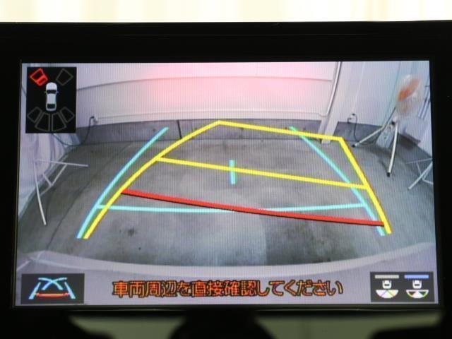 ハイブリッド ダブルバイビー フルセグ バックカメラ ドラレコ 衝突被害軽減システム ETC LEDヘッドランプ ミュージックプレイヤー接続可 記録簿 安全装備 展示・試乗車 オートクルーズコントロール ナビ&TV アルミホイール(6枚目)