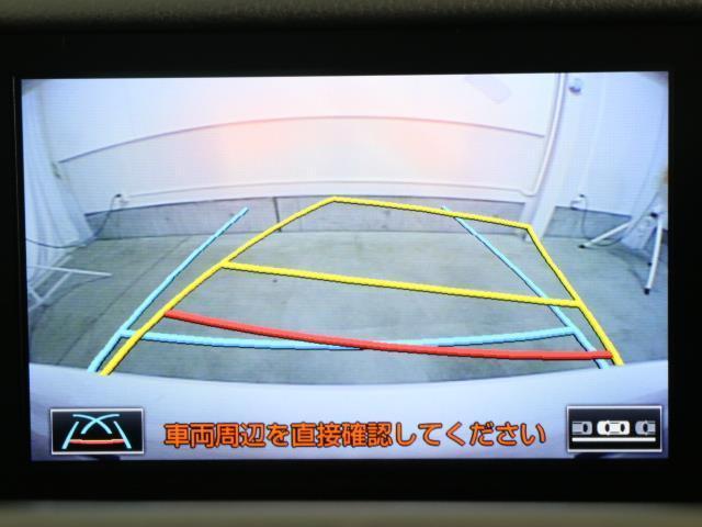 IS300h バージョンL 革シート フルセグ メモリーナビ バックカメラ ドラレコ 衝突被害軽減システム ETC LEDヘッドランプ DVD再生 ミュージックプレイヤー接続可 記録簿 安全装備 オートクルーズコントロール CD(6枚目)