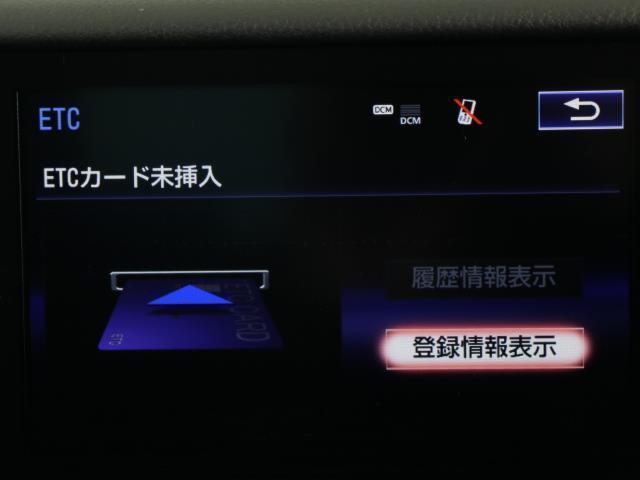 IS300h バージョンL 革シート フルセグ メモリーナビ バックカメラ ドラレコ 衝突被害軽減システム ETC LEDヘッドランプ DVD再生 ミュージックプレイヤー接続可 記録簿 安全装備 オートクルーズコントロール CD(7枚目)