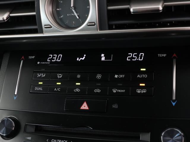 IS300h バージョンL 革シート フルセグ メモリーナビ バックカメラ ドラレコ 衝突被害軽減システム ETC LEDヘッドランプ DVD再生 ミュージックプレイヤー接続可 記録簿 安全装備 オートクルーズコントロール CD(9枚目)