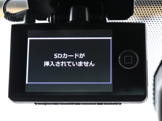 IS300h バージョンL 革シート フルセグ メモリーナビ バックカメラ ドラレコ 衝突被害軽減システム ETC LEDヘッドランプ DVD再生 ミュージックプレイヤー接続可 記録簿 安全装備 オートクルーズコントロール CD(10枚目)