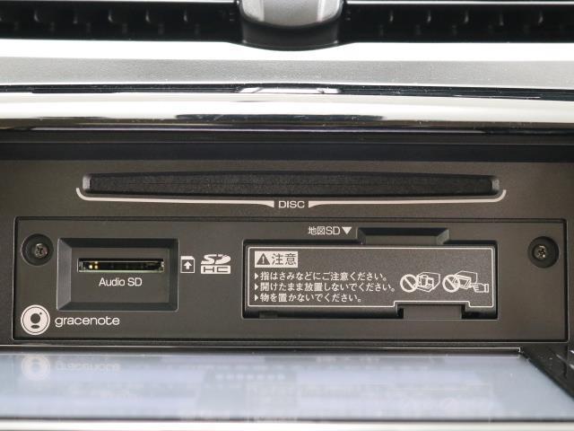 1.8X Lパッケージ Bカメラ ドラレコ フルセグ スマートキー ETC メモリーナビ キーレス CD プリクラッシュセーフティ イモビライザー オートエアコン 定期点検記録簿 DVD(9枚目)