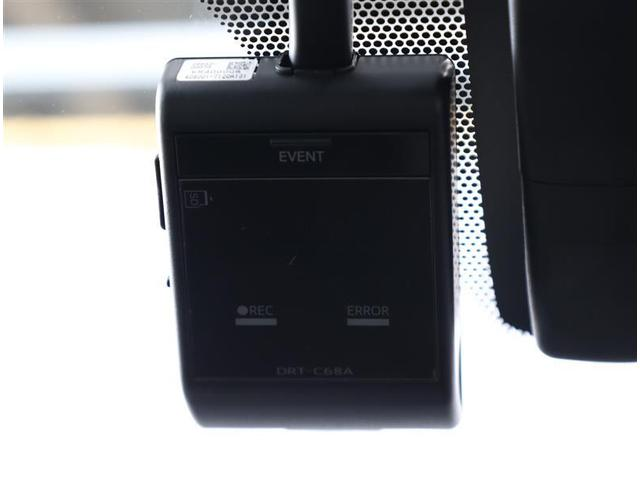 ハイブリッドG クルーズコントロール スマートキー パワーシート 衝突軽減ブレーキ ナビTV パノラマムーンルーフ フルセグTV CD LEDライト ドラレコ 4WD メモリーナビ ETC エアロ バックカメラ付(8枚目)