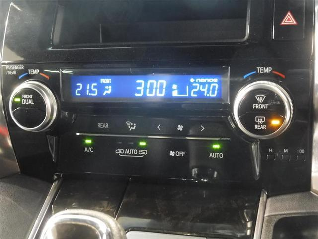 2.5Z Aエディション ゴールデンアイズ 1オーナ Bモニター フルセグTV AW スマートキー LED ETC ナビTV メモリーナビ ドラレコ キーレス クルコン DVD 両側電動ドア 盗難防止装置 記録簿 横滑り防止装置 3列シート(8枚目)