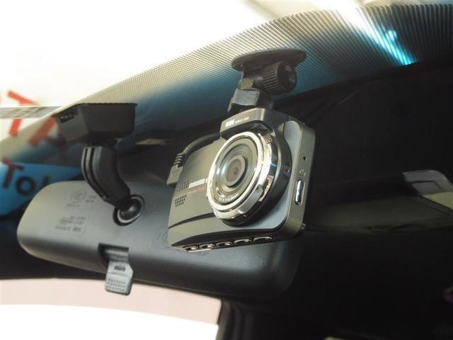 2.5Z Aエディション ゴールデンアイズ 1オーナ Bモニター フルセグTV AW スマートキー LED ETC ナビTV メモリーナビ ドラレコ キーレス クルコン DVD 両側電動ドア 盗難防止装置 記録簿 横滑り防止装置 3列シート(10枚目)