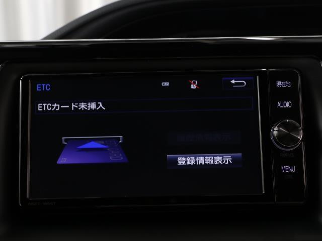 G バックM 1オーナー LED ドラレコ 3列シート ETC スマートキー メモリーナビ CD DVD イモビライザー オートエアコン キーレス アイドリングS アルミホイール オートクルーズ ナビTV(7枚目)