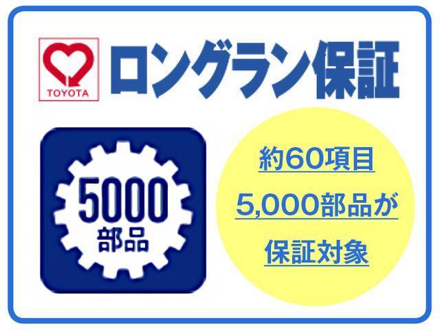 G バックM 1オーナー LED ドラレコ 3列シート ETC スマートキー メモリーナビ CD DVD イモビライザー オートエアコン キーレス アイドリングS アルミホイール オートクルーズ ナビTV(40枚目)