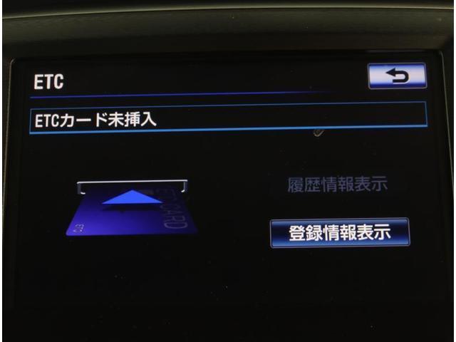 アスリートS Four ETC HDDナビ フルセグTV HID 4WD スマートキー ナビTV 本革 Bモニター クルコン ドラレコ付(7枚目)