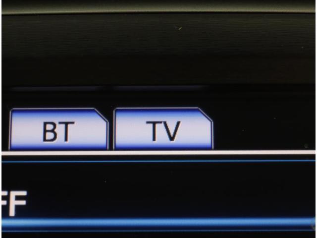 アスリートS Four ETC HDDナビ フルセグTV HID 4WD スマートキー ナビTV 本革 Bモニター クルコン ドラレコ付(8枚目)